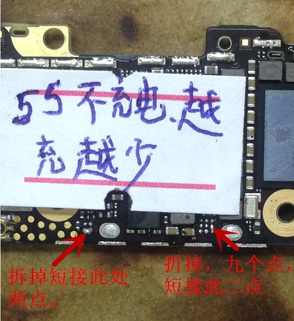 苹果 5S电越充越少 不充电 有时不充电 维修方法